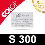 Empreinte personnalisable pour tampon Colop S 300